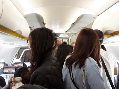 桃園空港到着後の飛行機