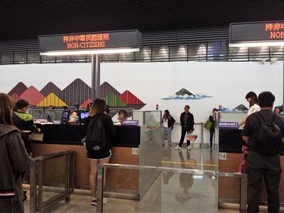 台湾入国カードのオンライン申請記入例