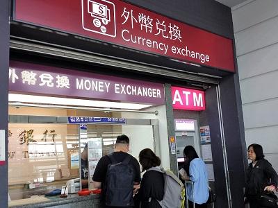 台湾で両替の場所おすすめ