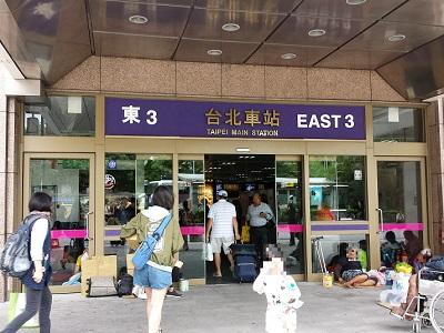 台北駅の郵便局の入り口