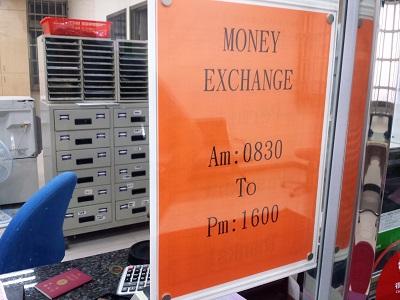 九份郵便局の両替の営業時間