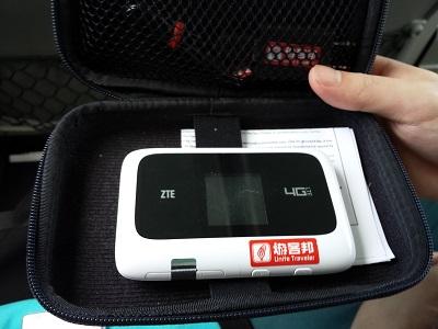 台湾 Wi-Fiのレンタルは桃園空港が格安