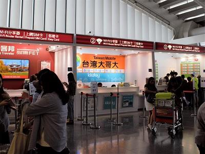 台湾のWi-Fiレンタルは格安で簡単
