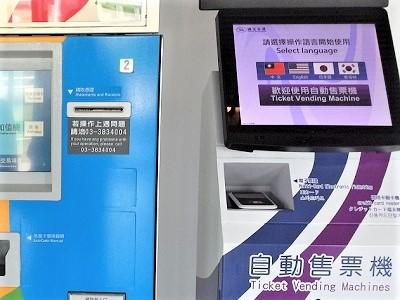 台北駅から桃園空港までバスに乗る方法