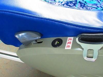 1819バスの充電用のUSBポート