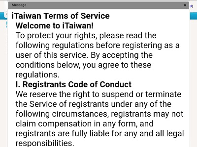itaiwan事前登録の方法
