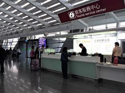 台湾フリーWi-FiのiTaiwan 事前登録しなくていい
