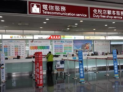 台湾旅行でWi-FiレンタルとSIMカード購入はどっちがいい