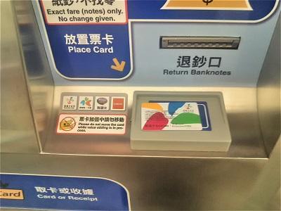 悠遊カードのチャージ方法