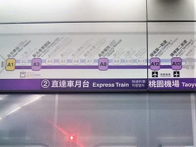 桃園空港MRTの乗り場