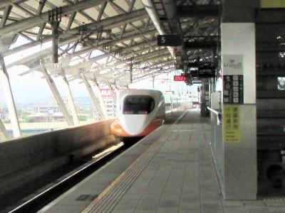 台湾新幹線の予約と受け取り