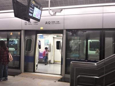 桃園空港から台北駅までMRTの行き方