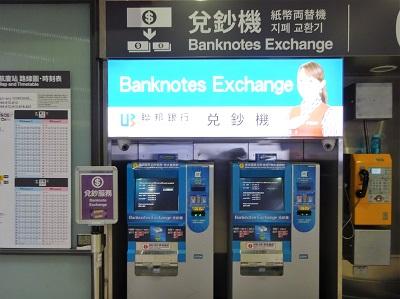 桃園空港MRT券売機の隣の両替機