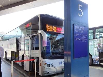 桃園空港から台北駅へのバス