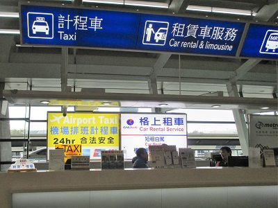 桃園空港タクシーは24時間