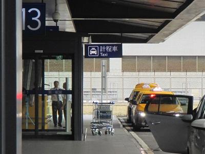桃園空港第1ターミナルのタクシー乗り場
