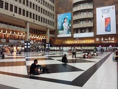 台鉄台北駅から桃園MRTまでの行き方