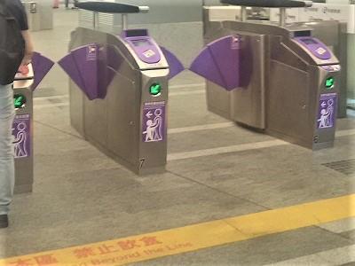 MRT飲食禁止