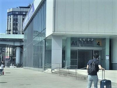 桃園MRT台北駅への行き方