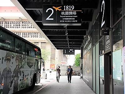 台北駅から桃園国際空港までのバス乗り場