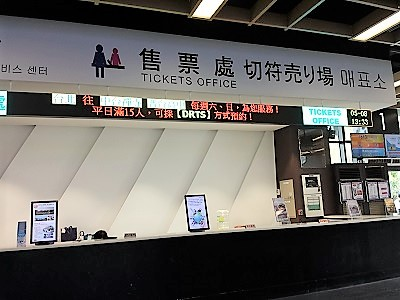 台北駅から桃園国際空港までバスの行き方