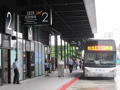 台北駅から桃園空港までのバスの行き方