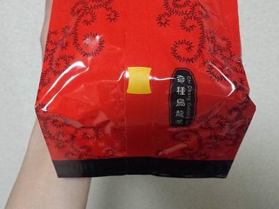 有記名茶の奇種烏龍茶