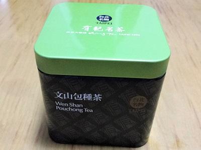 有記名茶の文山包種茶