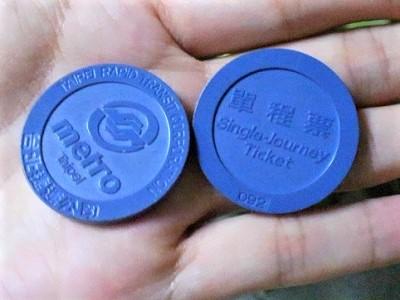 台北MRTのトークンは切符の代わり