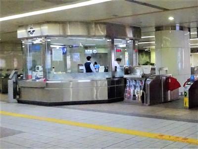 台北MRTの駅の窓口