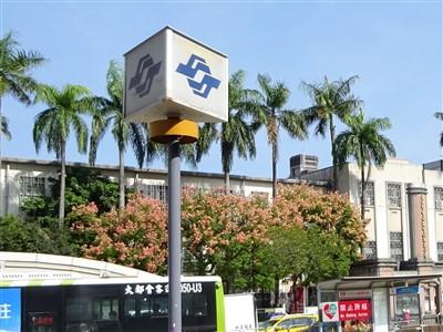 台北MRTの乗り方