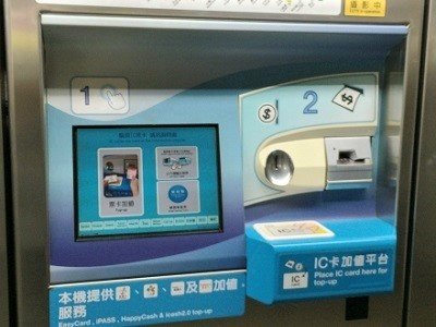 台北MRTの自動券売機