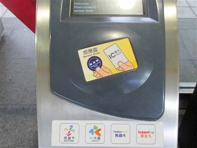 台北MRTの改札のタッチセンサー