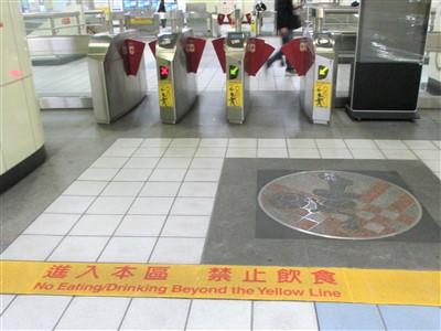 台北MRTの飲食禁止ライン