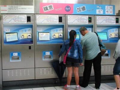 台北MRTの乗車券の買い方