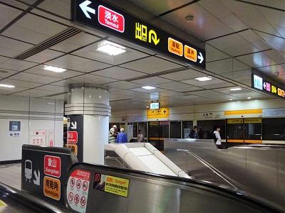 台北MRTの乗り換え