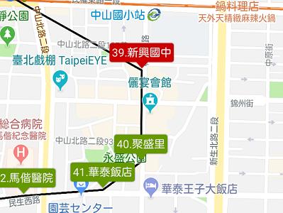 台北のバスの路線図の調べ方
