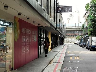 台北のホテルファンリンセンは格安で駅近