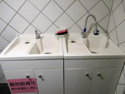 台北のホテルファンリンセンの洗濯