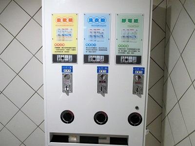 台北のホテルファンリンセンの洗剤売り場