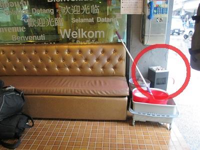 ホテルファンリンセンの喫煙所