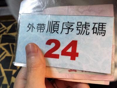 黄記魯肉飯の弁当のテイクアウト