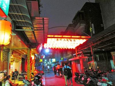 黄記魯肉飯の場所と行き方