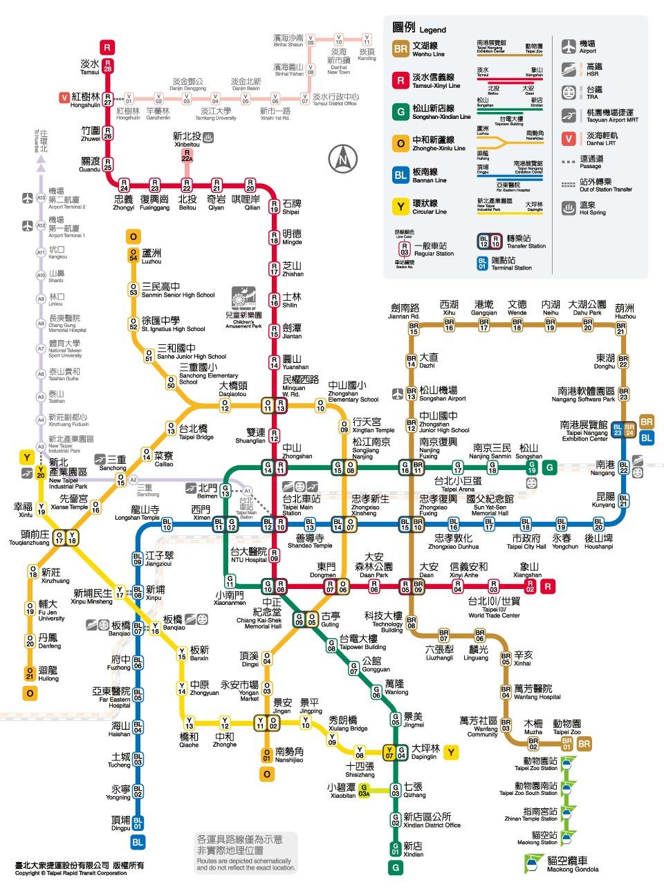 台北MRTの路線図