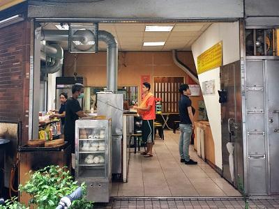 世界豆漿大王の注文方法