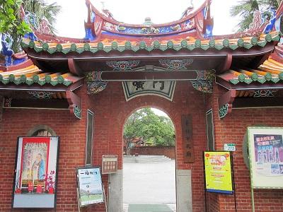 台北孔子廟の見どころと楽しみ方