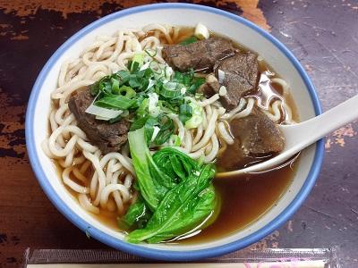 小南鄭記台南碗粿の牛肉麺