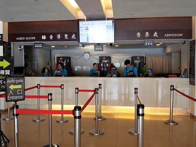 台湾故宮博物院のチケット売り場窓口