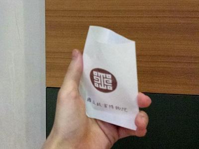 ウォーターサーバーの紙コップ