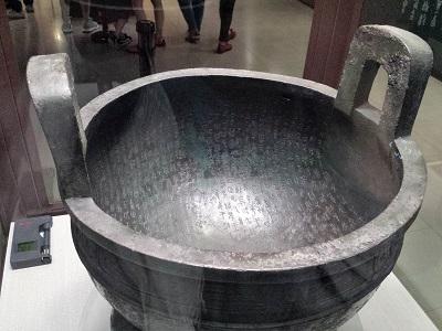 故宮博物院の毛公鼎(もうこうてい)